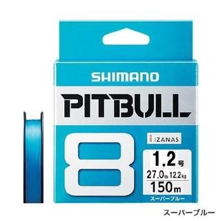 シマノ(SHIMANO)のSHIMANO PITBULL 8 1.2号 スーパーブルー(釣り糸/ライン)