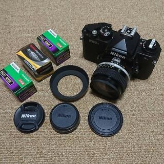 Nikon - jinani様 ご確認用ページです。