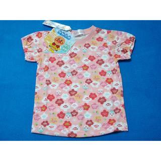 アンパンマン(アンパンマン)の新品 95cm アンパンマン 和柄総柄半袖Tシャツ ライトピンク 2020夏(Tシャツ/カットソー)