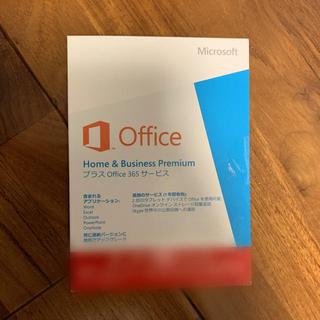 Microsoft - Office Home &Business premium
