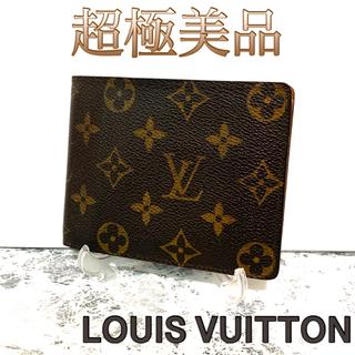 ルイヴィトン(LOUIS VUITTON)の特別価格‼️ルイヴィトン モノグラム ポルトフォイユ・フロリン 二つ折り財布(折り財布)