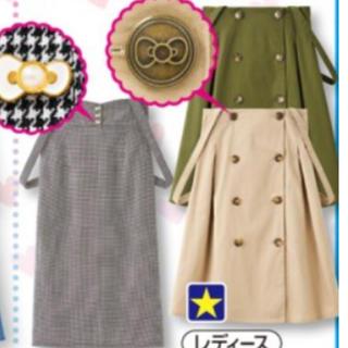 しまむら - キティちゃんコラボ トレンチスカート