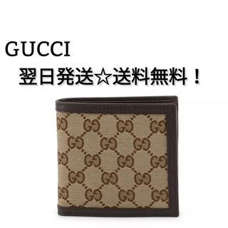 グッチ(Gucci)の送料無料☆新品 未使用品 GUCCI 二つ折り 財布 小銭入れ付き GG(折り財布)