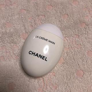 CHANEL - CHANEL ラクレームマン ハンドクリーム