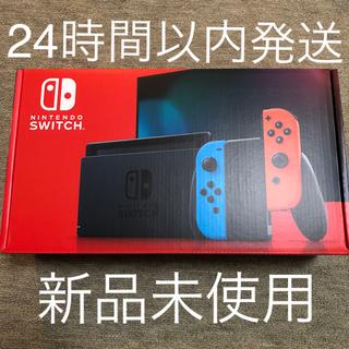 Nintendo Switch ニンテンドースイッチ 本体 新品未開封(家庭用ゲーム機本体)