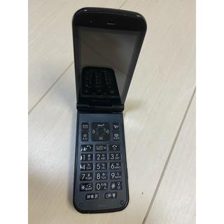 ソフトバンク(Softbank)のSoftBankのガラケー 202SH(携帯電話本体)
