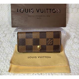 ルイヴィトン(LOUIS VUITTON)の美品 ルイヴィトン キーケース ミュルティクレ4 ダミエ エベヌ 財布 (キーケース)