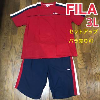 フィラ(FILA)の【FILA】USED セットアップ 3L(ジャージ)