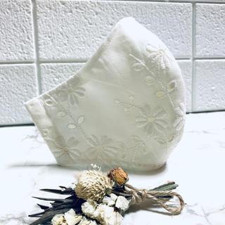 ♦️ハンドメイド♦️お花刺繍♦️ひ〜んやりインナーマスク(その他)
