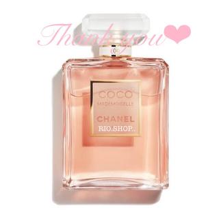 """クリスチャンディオール(Christian Dior)のDIORリボン♡オーガンジーレッド・2メートル☻""""(ラッピング/包装)"""