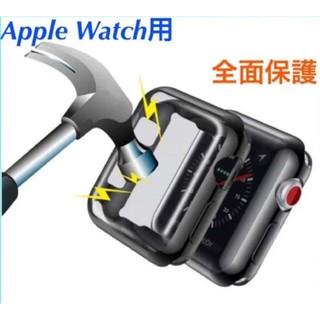 Apple Watch ケース シリーズ 1 2 3 4 カバー(腕時計(デジタル))