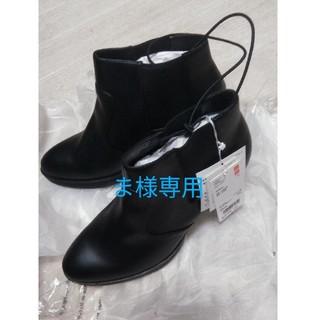 ユニクロ(UNIQLO)の新品未使用 ユニクロ サイドゴアブーツ 黒 レディース 25cm(ブーツ)