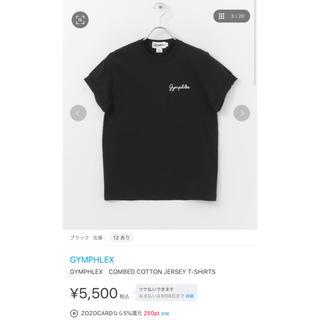 ジムフレックス(GYMPHLEX)のGYMPHLEX Tシャツ(Tシャツ(半袖/袖なし))