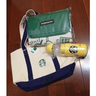 スターバックスコーヒー(Starbucks Coffee)の★新品★StarbucksCoffee/3点セット(その他)