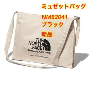 THE NORTH FACE - 新品 ミュゼットバッグ ブラック NM82041