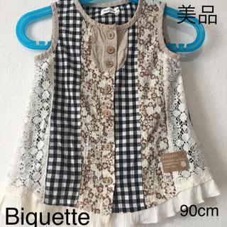 ビケット(Biquette)の☆美品☆ Biquette 90cm(Tシャツ/カットソー)