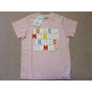 ミキハウス(mikihouse)の新品 ミキハウス 110センチ(Tシャツ/カットソー)