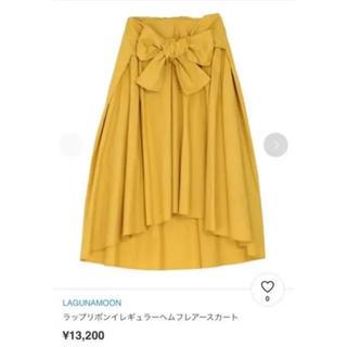 ラグナムーン(LagunaMoon)の新品未使用タグ付き ラグナムーン  リボン スカート(ひざ丈スカート)