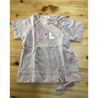 ニットプランナー(KP)のTシャツ ニットプランナー 120(Tシャツ/カットソー)
