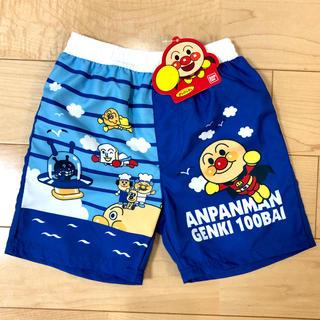 バンダイ(BANDAI)のアンパンマン 水着 男の子 キッズ 90cm ☆新品未使用(水着)