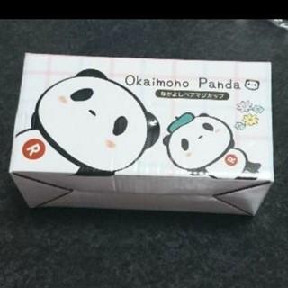 ラクテン(Rakuten)のお買いものパンダ  ペアマグカップ (キャラクターグッズ)