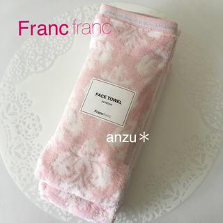 フランフラン(Francfranc)のフランフラン  フェイスタオル ピンク2枚(タオル/バス用品)