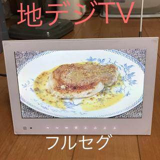 ソフトバンク(Softbank)のSoftBank 202HW 地デジテレビ(テレビ)