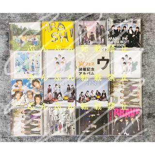 アラシ(嵐)の嵐 CD 16枚(ポップス/ロック(邦楽))