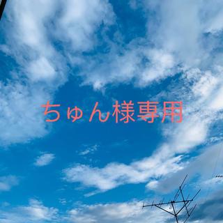 コスメデコルテ(COSME DECORTE)のちゅん様専用(化粧水/ローション)