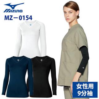 ミズノ(MIZUNO)の《未使用》ミズノ アンダーウェア 9分袖 3L レディース MIZUNO(アンダーシャツ/防寒インナー)