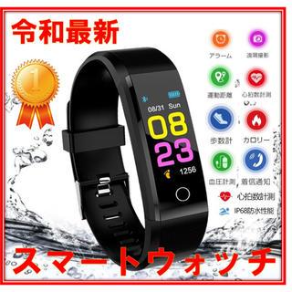 【 令和 最新✨ 】スマートウォッチ 血圧 心拍計 電話 LINE通知(腕時計(デジタル))