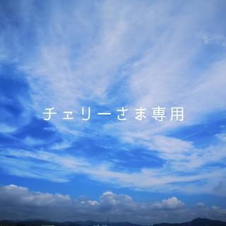 カドカワショテン(角川書店)のダ・ヴィンチ8月号✳専用✳(アート/エンタメ/ホビー)