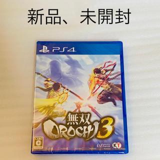 PlayStation4 - 【新品、未開封】 PS4 無双OROCHI 3