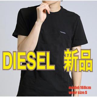 ディーゼル(DIESEL)の【新品】DIESEL ディーゼル クルーネック 半袖 Tシャツ(Tシャツ/カットソー(半袖/袖なし))