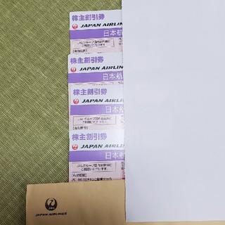 ジャル(ニホンコウクウ)(JAL(日本航空))のJAL 株主割引券4枚(その他)