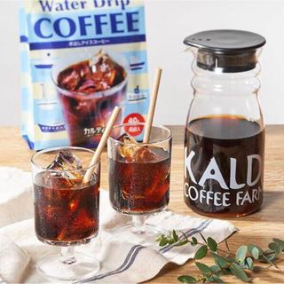 カルディ(KALDI)の【新品未使用・限定品】カルディフリーボトル+ドリップコーヒーセット(水出し珈琲)(コーヒー)