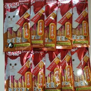 イナバペットフード(いなばペットフード)の国産品 猫のおやつ チャオスティックささみ 40本(ペットフード)