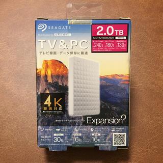 ELECOM - エレコム SGP-MY020UWH ポータブルハードディスク 2TB ホワイト