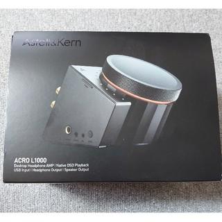 アイリバー(iriver)のAstell&Kern ACRO L1000(アンプ)