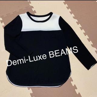 デミルクスビームス(Demi-Luxe BEAMS)のDemi-Luxe BEAMS 長袖(シャツ/ブラウス(長袖/七分))