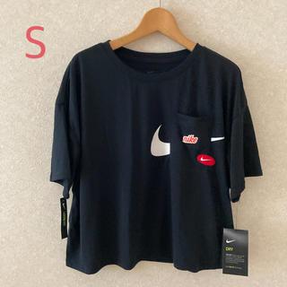 NIKE - S ☆ 胸ポケット ルーズ クロップド Tシャツ  新品 レディース  NIKE
