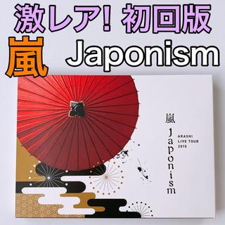 嵐 - 嵐 LIVE TOUR 2015 Japonism ブルーレイ 初回限定盤 美品