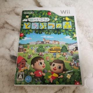 Wii - 街へいこうよどうぶつの森