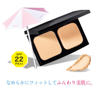 ARSOA - NEW☆シルキーパウダー ファンデーションケース・スポンジ付き