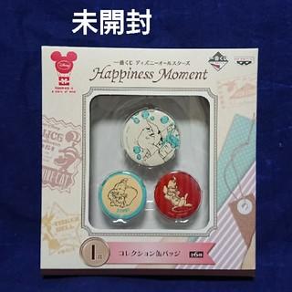 Disney - ディズニー オールスターズ 一番くじ I賞 コレクション 缶バッジ ダンボ 新品