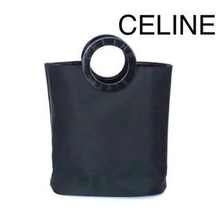 セリーヌ(celine)の【希少】CELINE ビンテージハンドバッグ(ハンドバッグ)