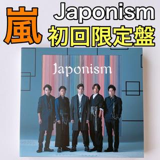アラシ(嵐)の嵐 Japonism 初回限定盤 CD+DVD 美品! アルバム 大野智 櫻井翔(ポップス/ロック(邦楽))
