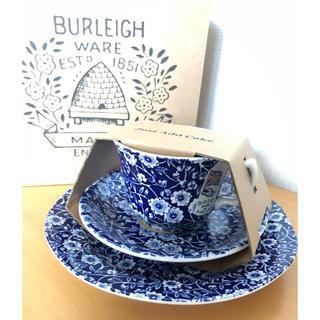 ハロッズ(Harrods)のブルーキャリコ カップ&ソーサー プレート セット バーレイ  burleigh(食器)