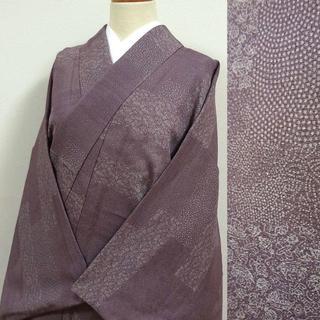 古代紫色に江戸小紋調 小紋(着物)