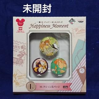 Disney - ディズニー オールスターズ 一番くじ I賞 コレクション 缶バッジ 未開封 新品